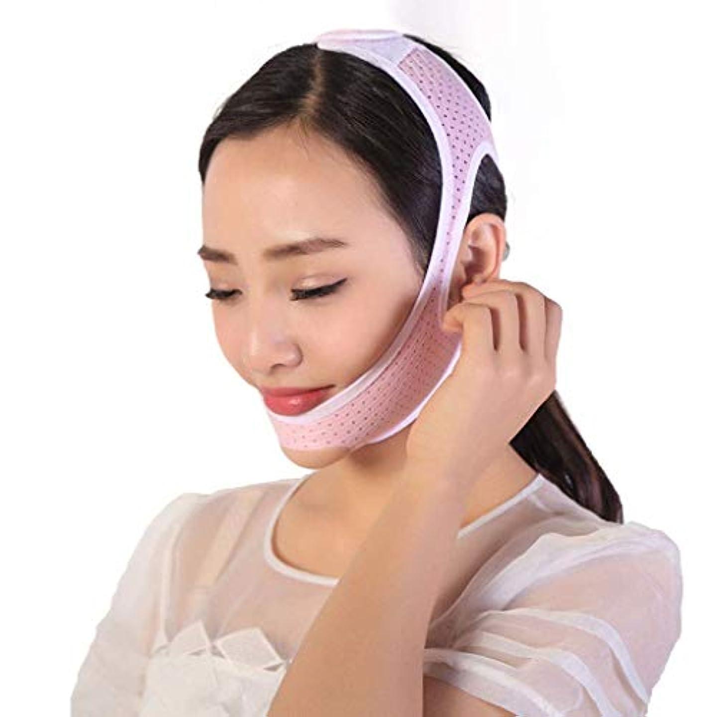 朝の体操をするシャットシャットHUYYA 女性の顔を持ち上げるベルト、しわ防止包帯 Vライン頬 二重あごの減量顔 フェイスリフティング包帯,Pink_Large