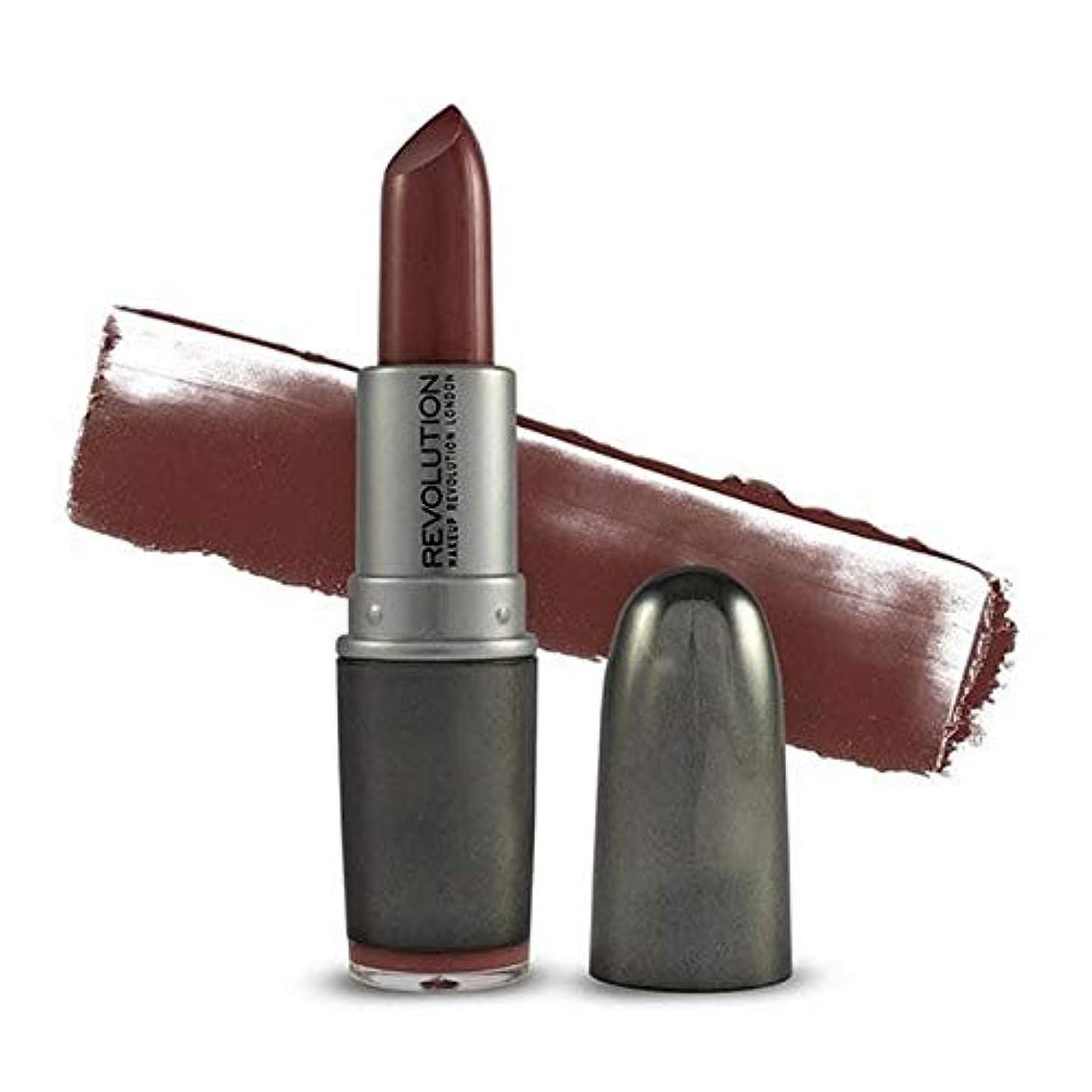 不名誉なオートメーションできた[Revolution ] 革命超増幅口紅のアクティベート - Revolution Ultra Amplification Lipstick Activate [並行輸入品]