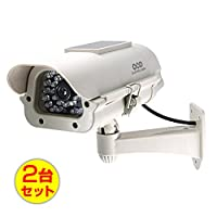 (お得な2台セット)ダミーカメラ 防犯カメラ ソーラーパネル バッテリー 防雨タイプ (OS-162R) アイボリー