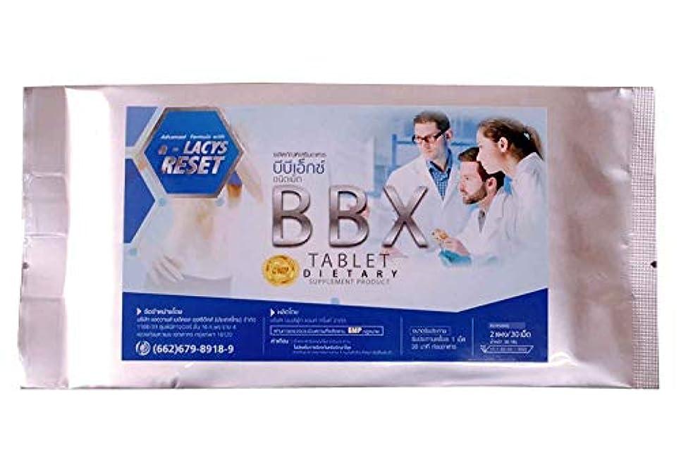 ペース特徴づける割り当てBBX ダイエット サプリ ジェームフードアンドドリンク 30錠