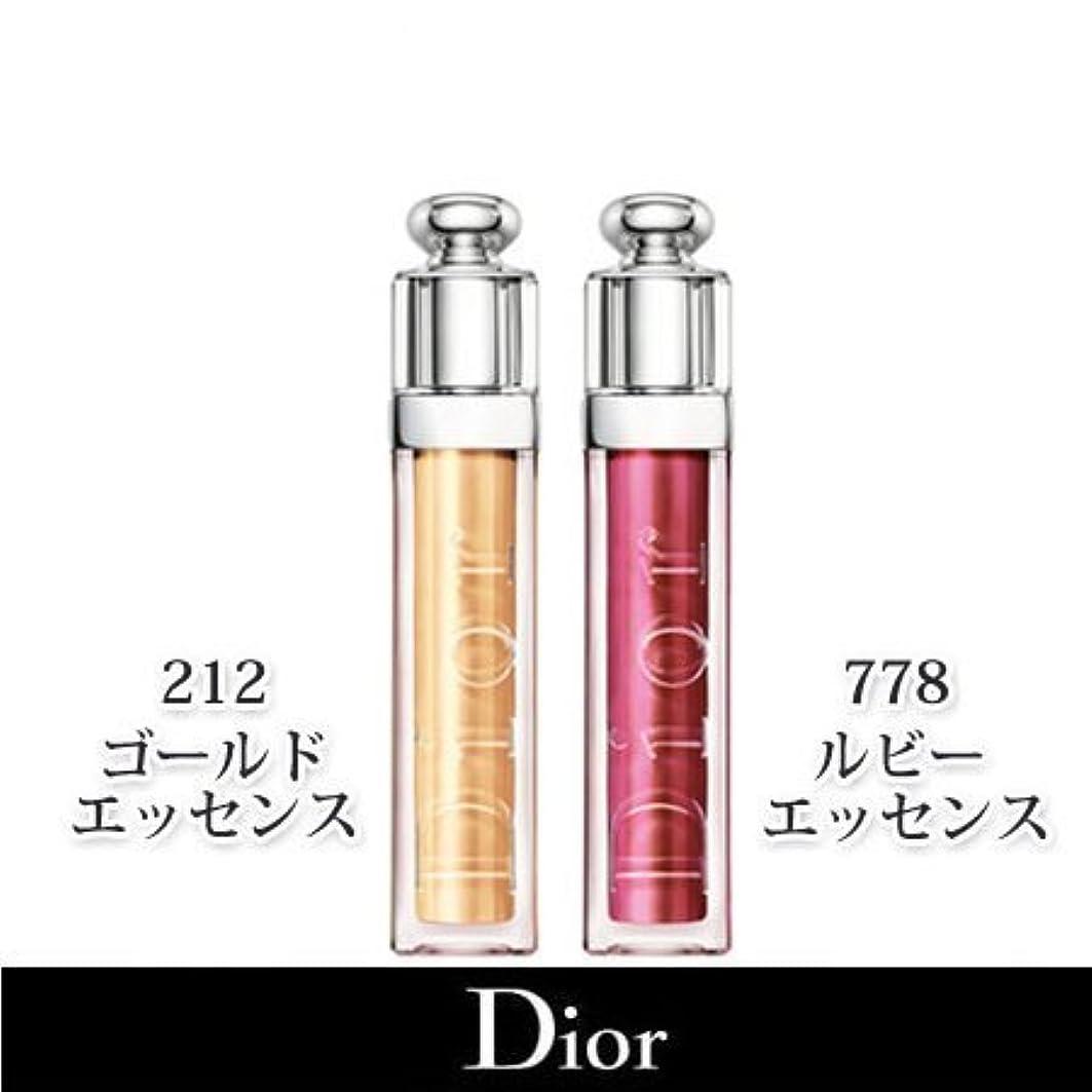 ラウンジ職業妊娠したディオール アディクト グロス 限定2色 2017 クリスマス コフレ -Dior- 212:ゴールド エッセンス