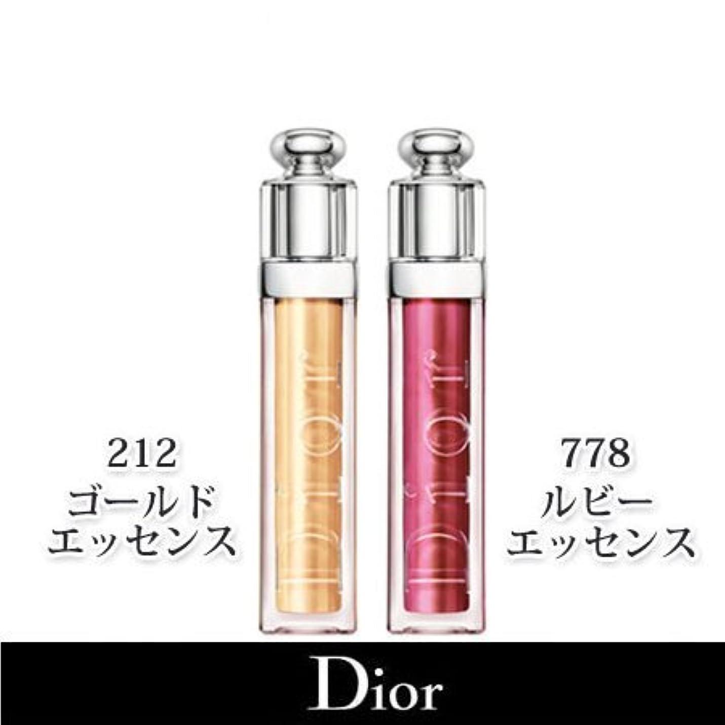 お世話になったキャップ舌なディオール アディクト グロス 限定2色 2017 クリスマス コフレ -Dior- 212:ゴールド エッセンス