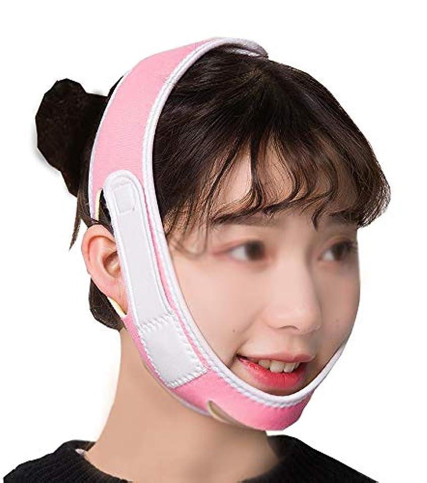 染料不毛の二度ZWBD フェイスマスク, ファーミングマスクVフェイスバンデージリフティングフェイストゥデクリーパターンダブルチンインスツルメントライン術後バンデージ