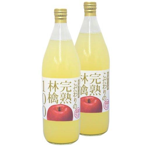 りんごジュース【サンふじ100%】信州 とよの こだわり完熟林檎100%ストレートりんごジュース1000ml×2本セット