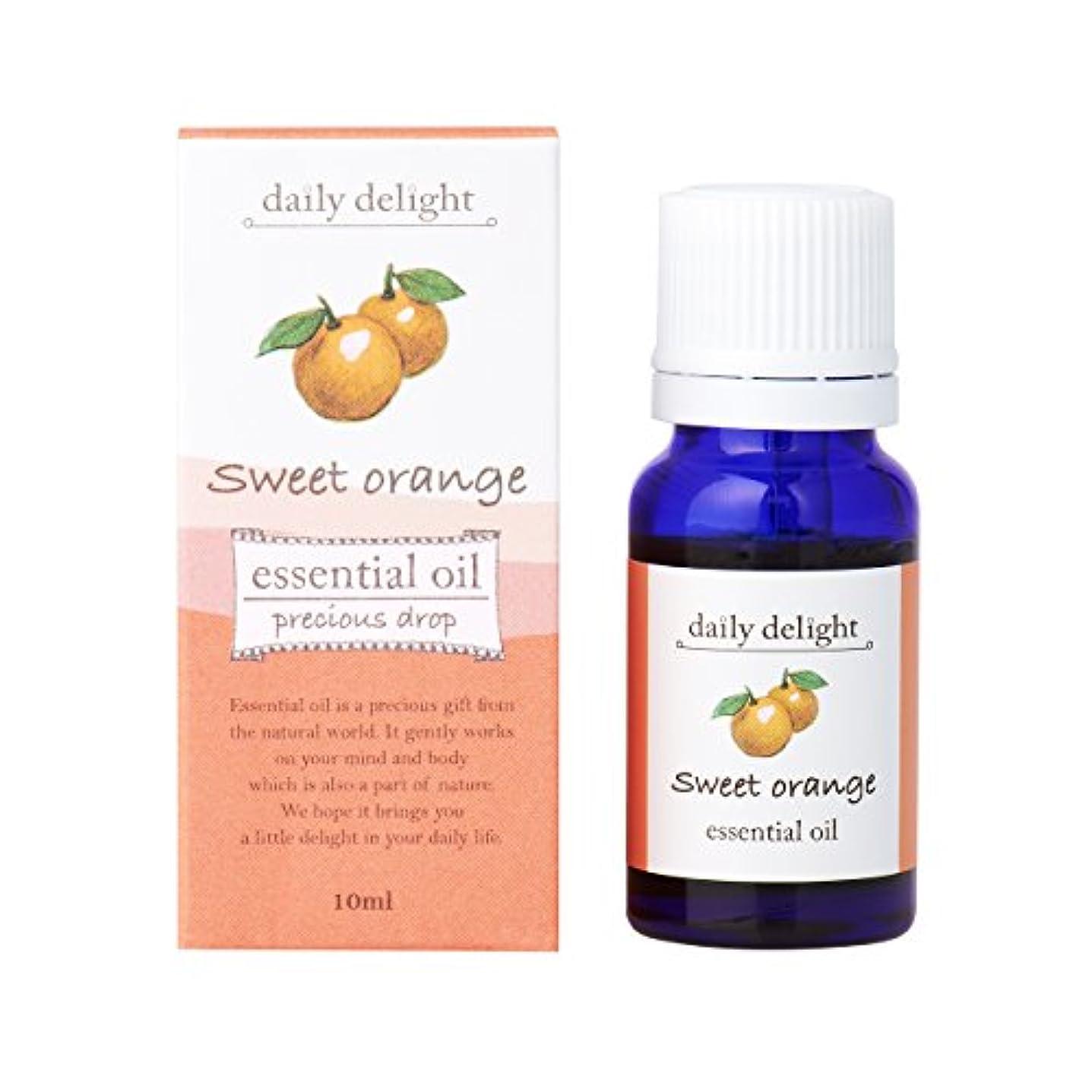 トイレトラック従事するデイリーディライト エッセンシャルオイル  スイートオレンジ 10ml(天然100% 精油 アロマ 柑橘系 フルーティで甘く爽やかな香り)