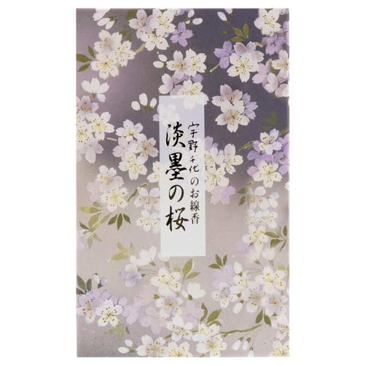 株式会社満員測定宇野千代のお線香 淡墨の桜 バラ詰