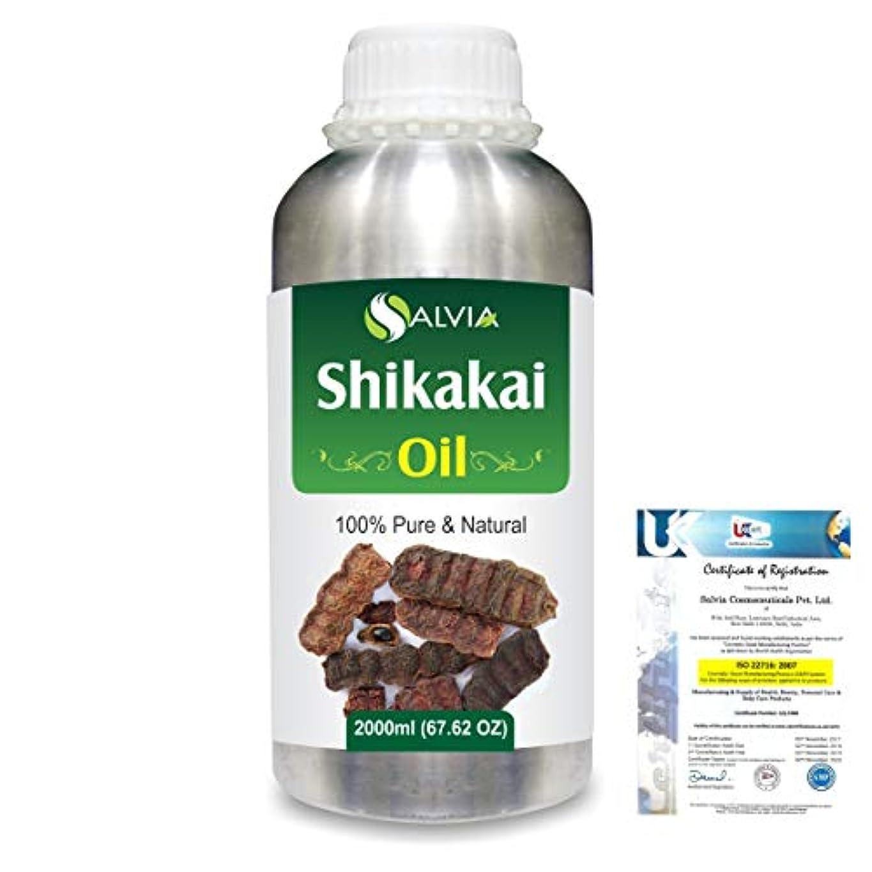 愛情深い翻訳者小人Shikakai (Acacia concinna) 100% Natural Pure Oil 2000ml/67 fl.oz.