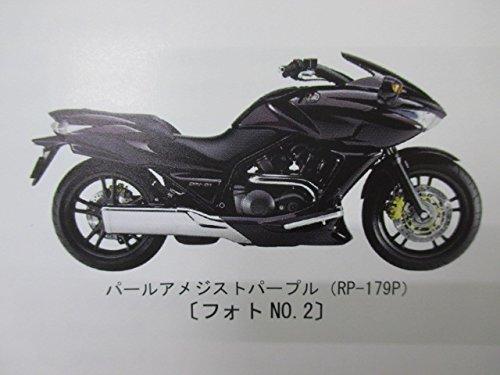 中古 ホンダ 正規 バイク 整備書 DN-01 パーツリスト 1版 パーツカタログ 整備書