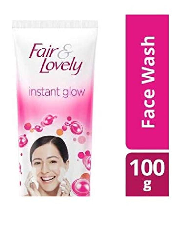 入口スペイン語に勝るFair & Lovely Fairness Face Wash, 100g