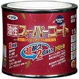 アサヒペン 油性スーパーコート 1/5L ツヤ消し白