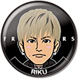 THE RAMPAGE RIKU 缶バッジ FRONTIERS ハロウィン 2018 ガチャ