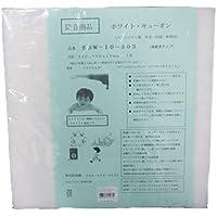 東京防音 吸音・防音材 ホワイトキューオン