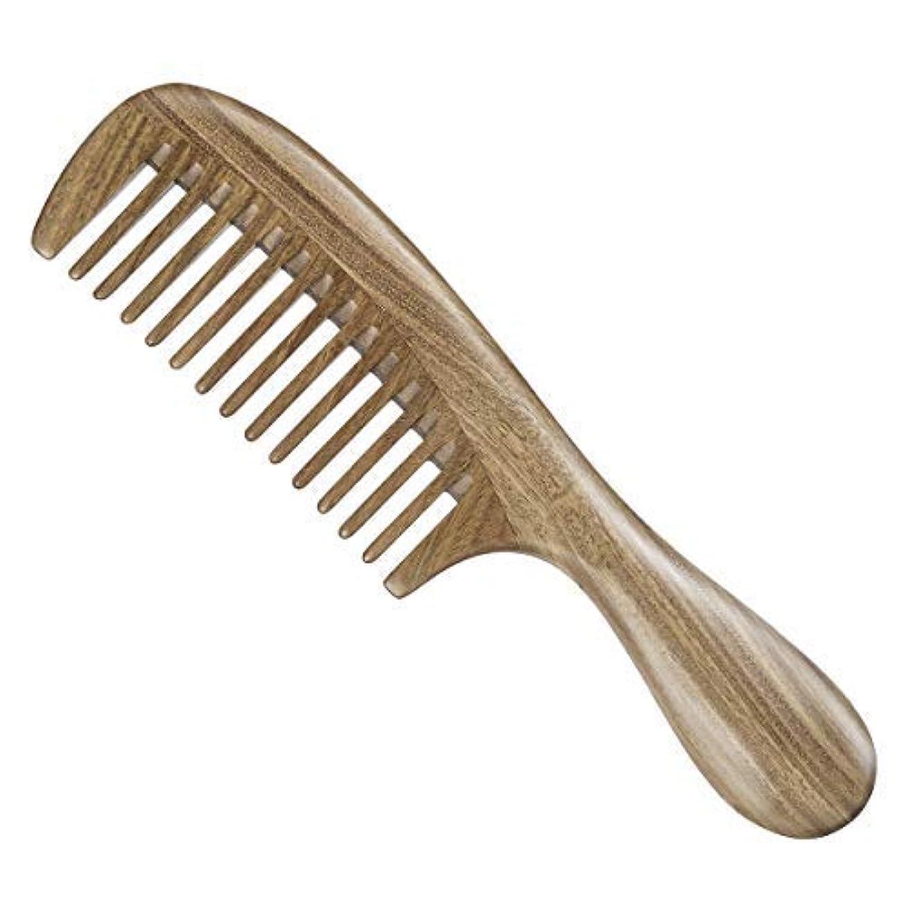 むしろシリーズ身元Wide Tooth Natural Green Sandalwood Comb - Exquisite Workmanship Smooth Mellow Handle- Handmade No Static Hair...