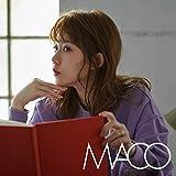 交換日記 / MACO