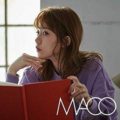 MACO「交換日記」のジャケット画像