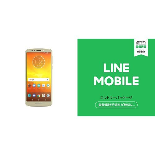 モトローラ SIM フリー スマートフォン Moto E5 2GB/16GB ファインゴールド 国内正規代理店品 PACH0014JP/A  LINEモバイル エントリーパッケージセット