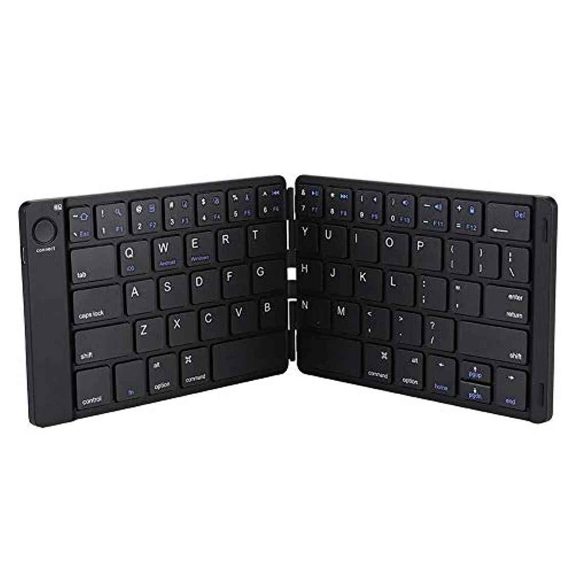 広げるコマンド乱すGood life アンドロイド/Windowsの/iOS用ワイヤレスキーボード折り畳み式ポータブルワイヤレス折りたたみ、63キーブラック