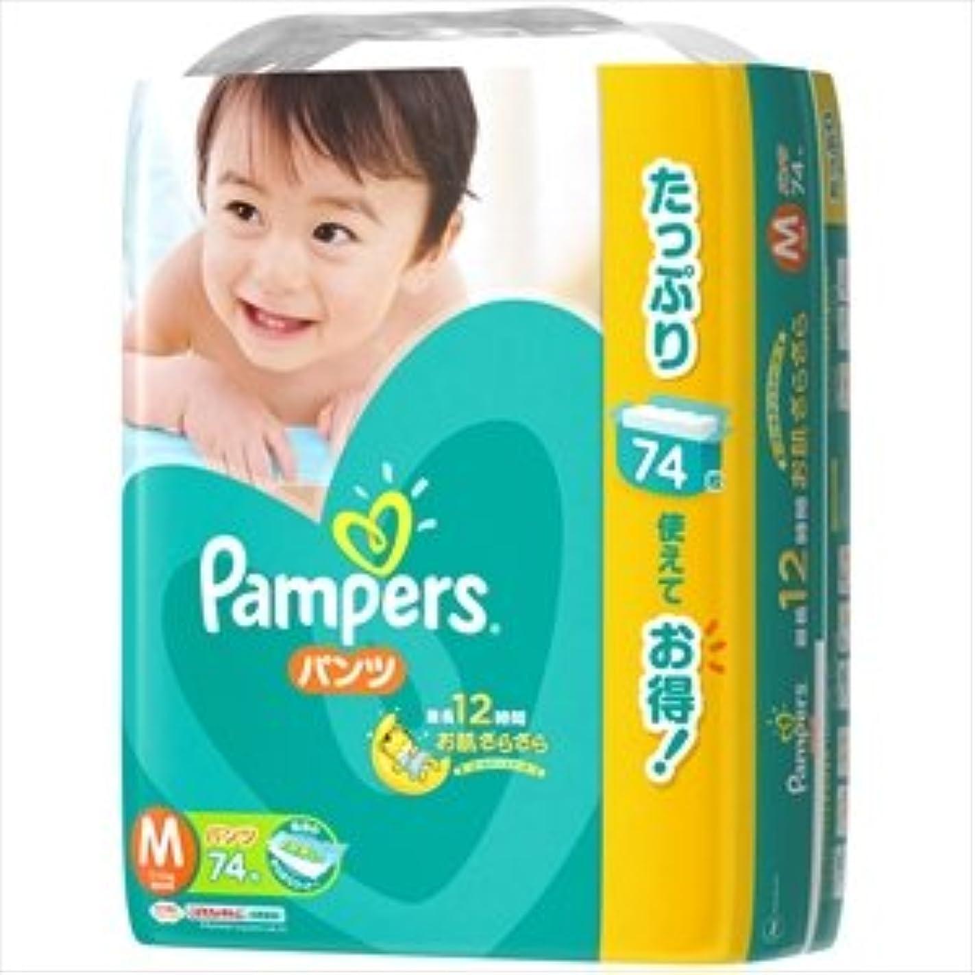 パンパース さらさらパンツ ウルトラジャンボ Mサイズ × 10個セット