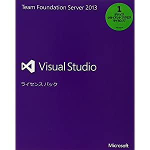 Microsoft Visual Studio Team Foundation Server 2013版 デバイスCAL