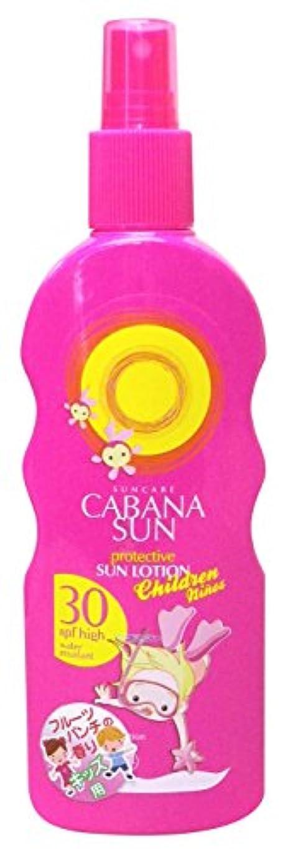 モード着飾る禁止するカバナサン キッズサンブロックスプレー SPF30  PA+++(200ml)