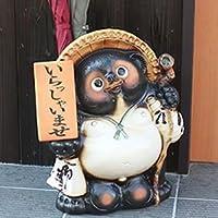 信楽焼 17号表札タヌキ傘立て しがらき焼 笠立て 陶器 おしゃれ kt-0239
