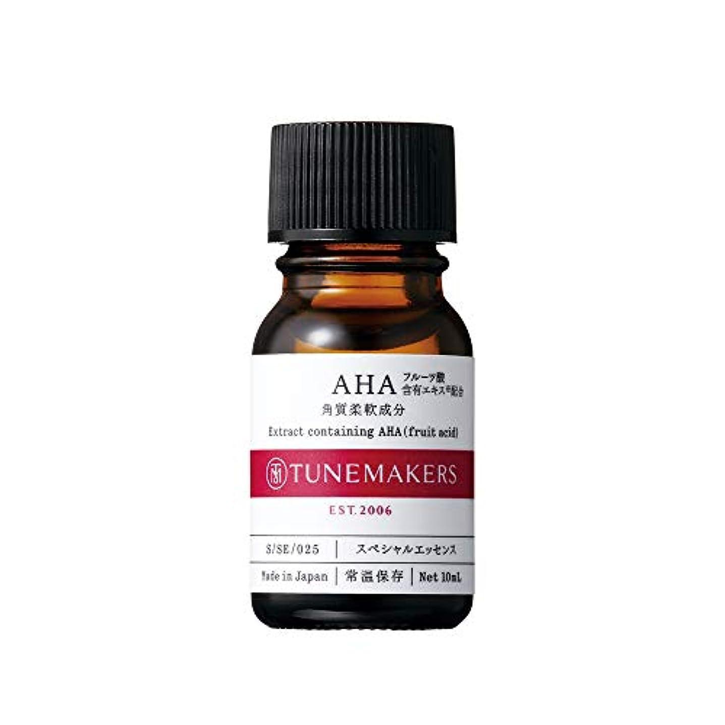 然としたタクトブラシチューンメーカーズ AHA(フルーツ酸)含有エキス 10ml 原液美容液 [毛穴ケア] リニューアル商品