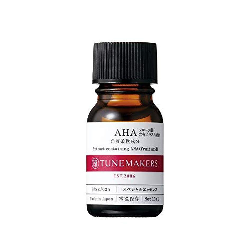 自分のためにコットン比較的TUNEMAKERS(チューンメーカーズ) AHA(フルーツ酸) 含有エキス 美容液 10ml