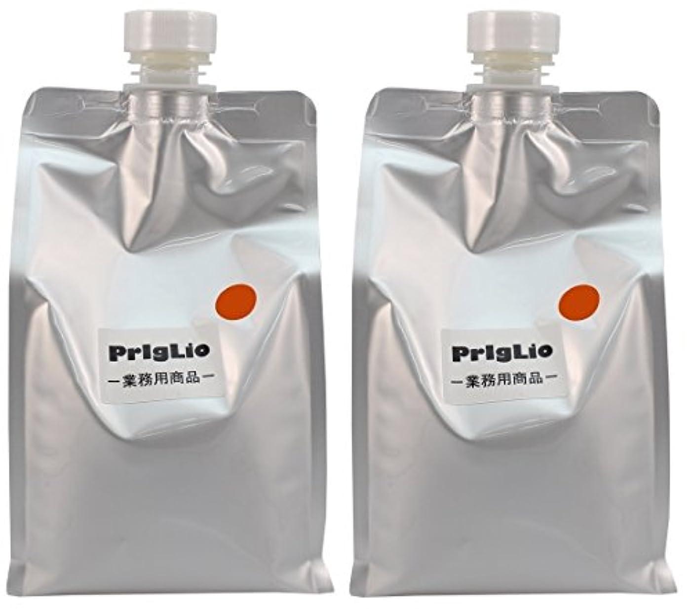 シャーレイ公然と【2個セット】プリグリオ D ヘアー サプリメント オレンジ 900ml