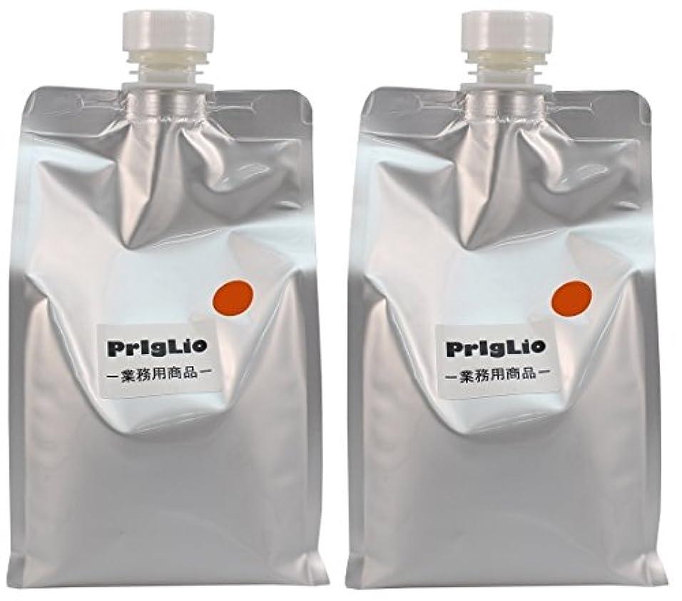 つま先見捨てられたタイト【2個セット】プリグリオ D ヘアー サプリメント オレンジ 900ml
