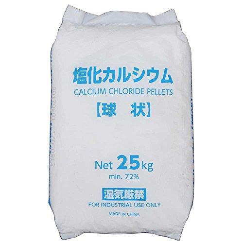 『工業用 塩化カルシウム 25kg 球状 防塵 除湿剤 ブライン 廃液処理』のトップ画像
