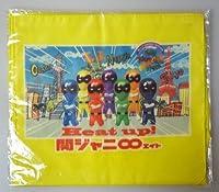 非売品 エプロン ★ 関ジャニ∞ 2006 「Heat up!」 キャンペーン当選品