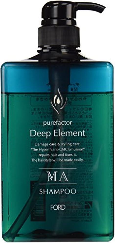 出します批判的にメイエラフォードヘア化粧品 ディープエレメント MA シャンプー 1000ml