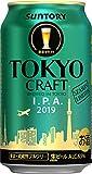 TOKYO CRAFT (東京クラフト) I.P.A. 350ml×24本 [ 日本 ]
