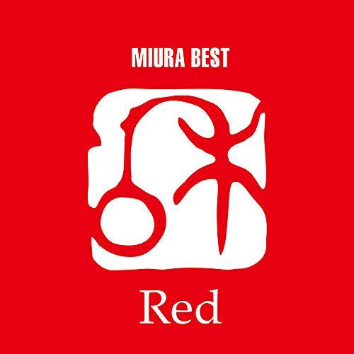 三浦和人ベスト「Red」