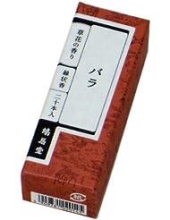 鳩居堂のお香 草花の香り バラ 20本入 6cm