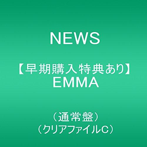 【早期購入特典あり】EMMA(通常盤)(クリアファイルC)