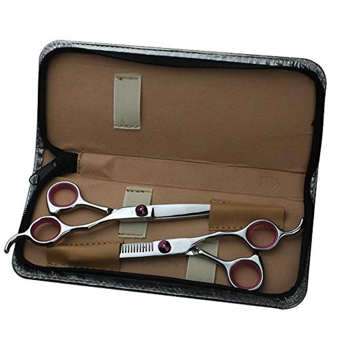 ガウン感嘆と遊ぶGoodsok-jp 6インチ家族DIYの理髪はさみは専門の毛の切断の美用具を置きました (色 : レッド)