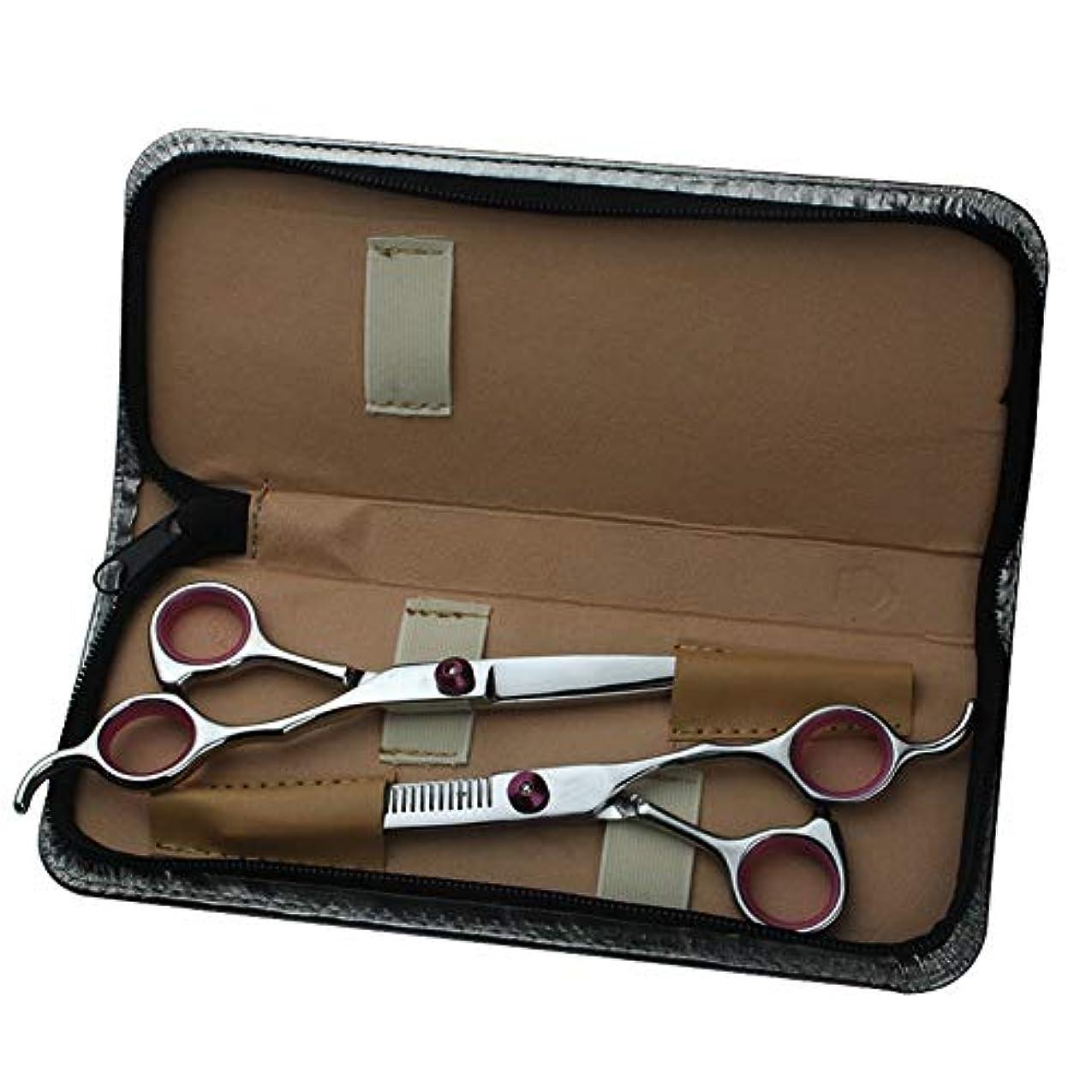 ドット割り当てますシャープ6インチ家族DIY理髪はさみセット、プロのヘアカット美容ツールセット ヘアケア (色 : レッド)