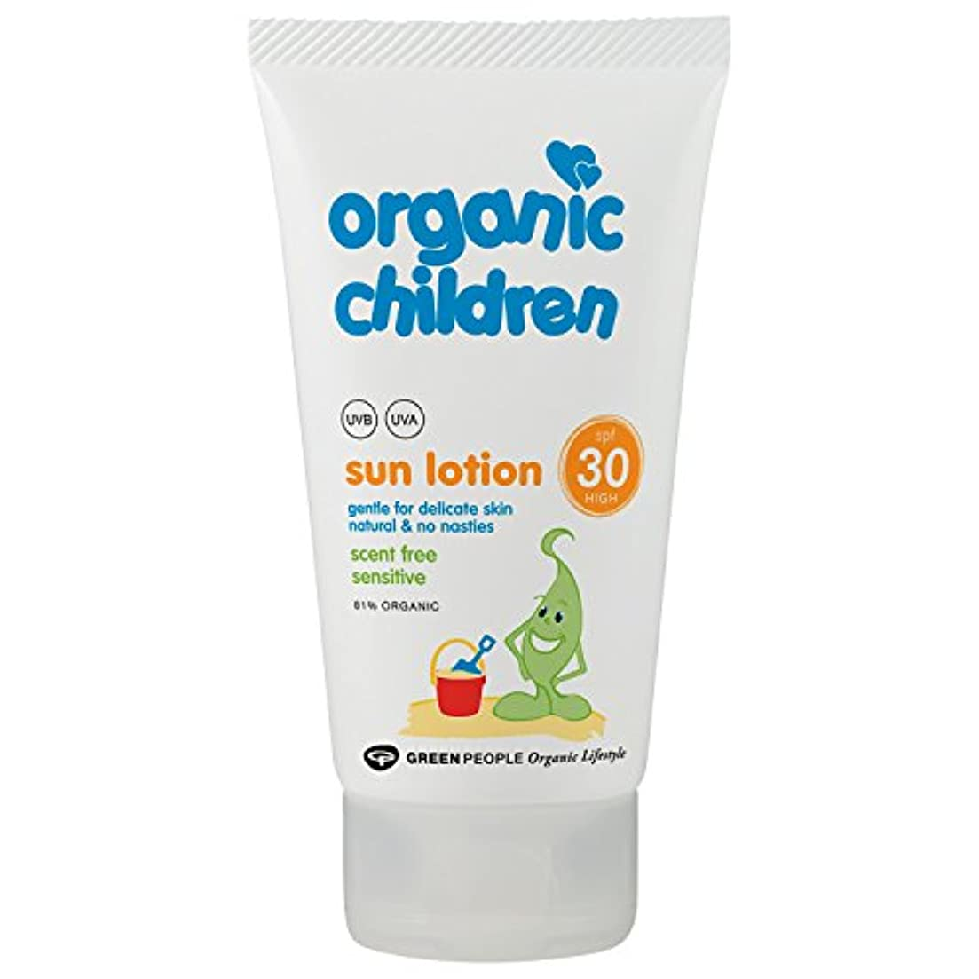 致命的スカーフ矩形Organic Children SPF 30 Sun Lotion 150g (Pack of 6) - 有機子どもたちは30日のローション150グラムを x6 [並行輸入品]