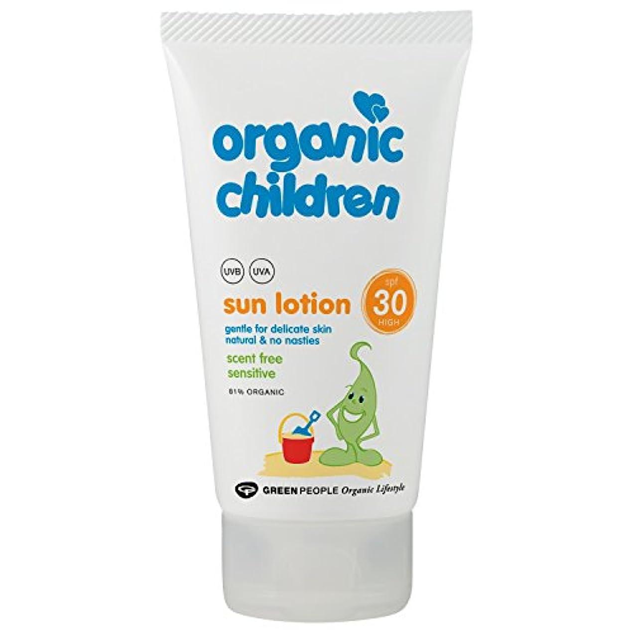 原告幸福異なる有機子どもたちは30日のローション150グラムを x4 - Organic Children SPF 30 Sun Lotion 150g (Pack of 4) [並行輸入品]