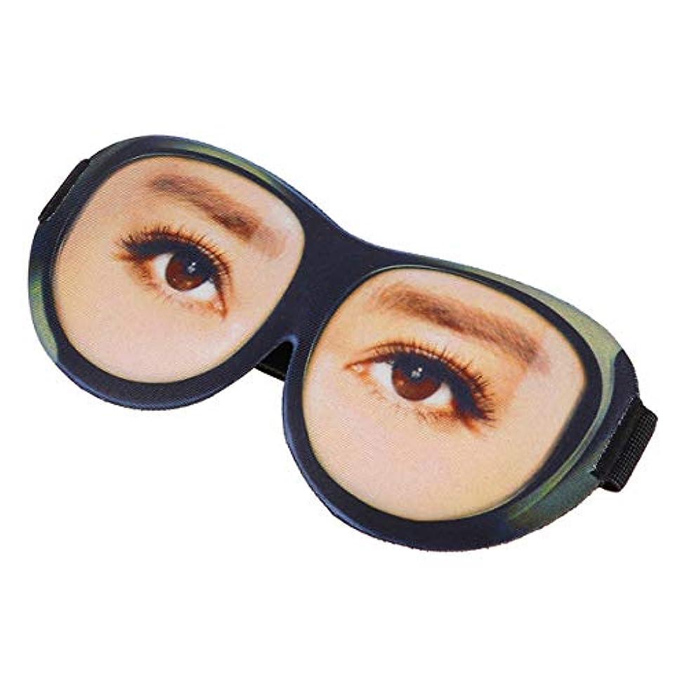 Beaupretty 調節可能なストラップアイシェード付き睡眠マスククリエイティブメガネ3dアイシェード遮光ブロックforTravel睡眠補助