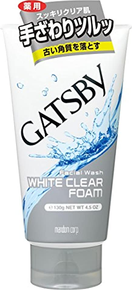 GATSBY (ギャツビー) 薬用フェイシャルウォッシュ ホワイトクリアフォーム (医薬部外品) 130g