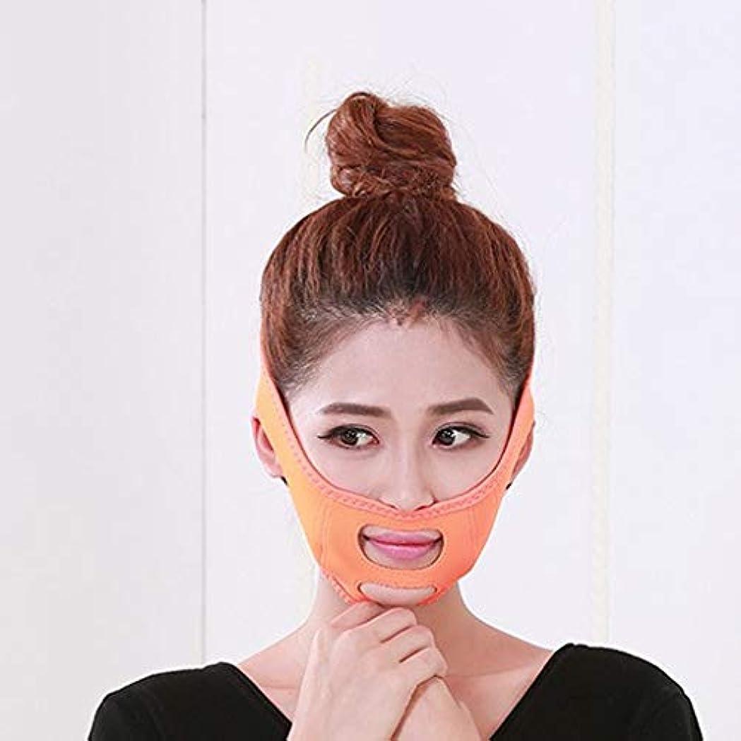 キャンペーン社会科中間Jia He 軽量 薄い顔ベルト、薄い顔アーティファクト通気性睡眠包帯Vフェイス薄い二重あごは、超薄型リフティングアンチリンクルフェイスベルトを隠します ## (Color : Orange)