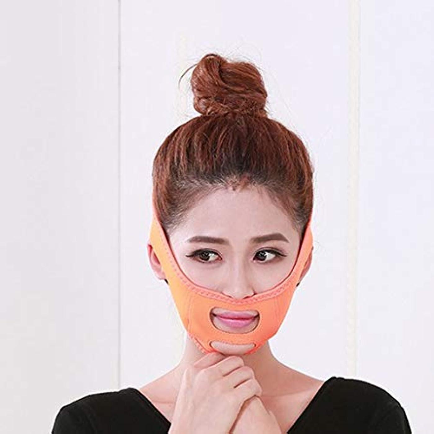 ダッシュ成り立つ篭Jia He 軽量 薄い顔ベルト、薄い顔アーティファクト通気性睡眠包帯Vフェイス薄い二重あごは、超薄型リフティングアンチリンクルフェイスベルトを隠します ## (Color : Orange)