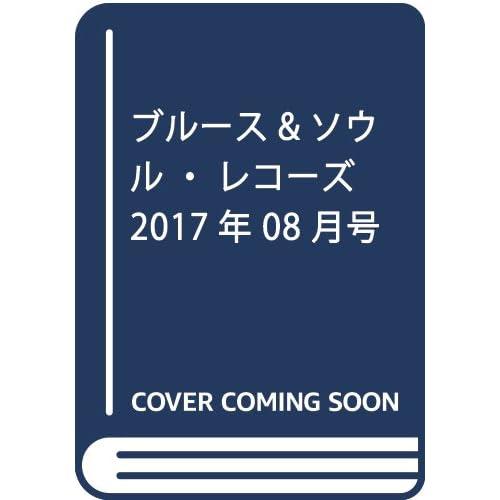 ブルース&ソウル・レコーズ 2017年 08 月号 [雑誌]