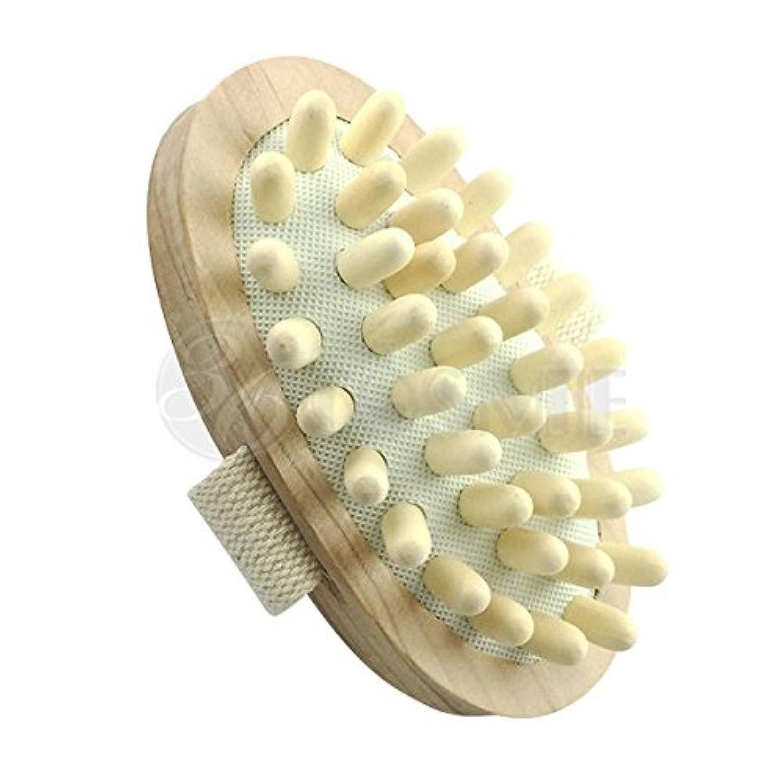 スリミングウッドブラシ(木製)セルライト対策に ボディマッサージ専用ブラシ