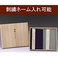 金封ふくさ?財布(サイフ) 式(草木染) 青磁×紫