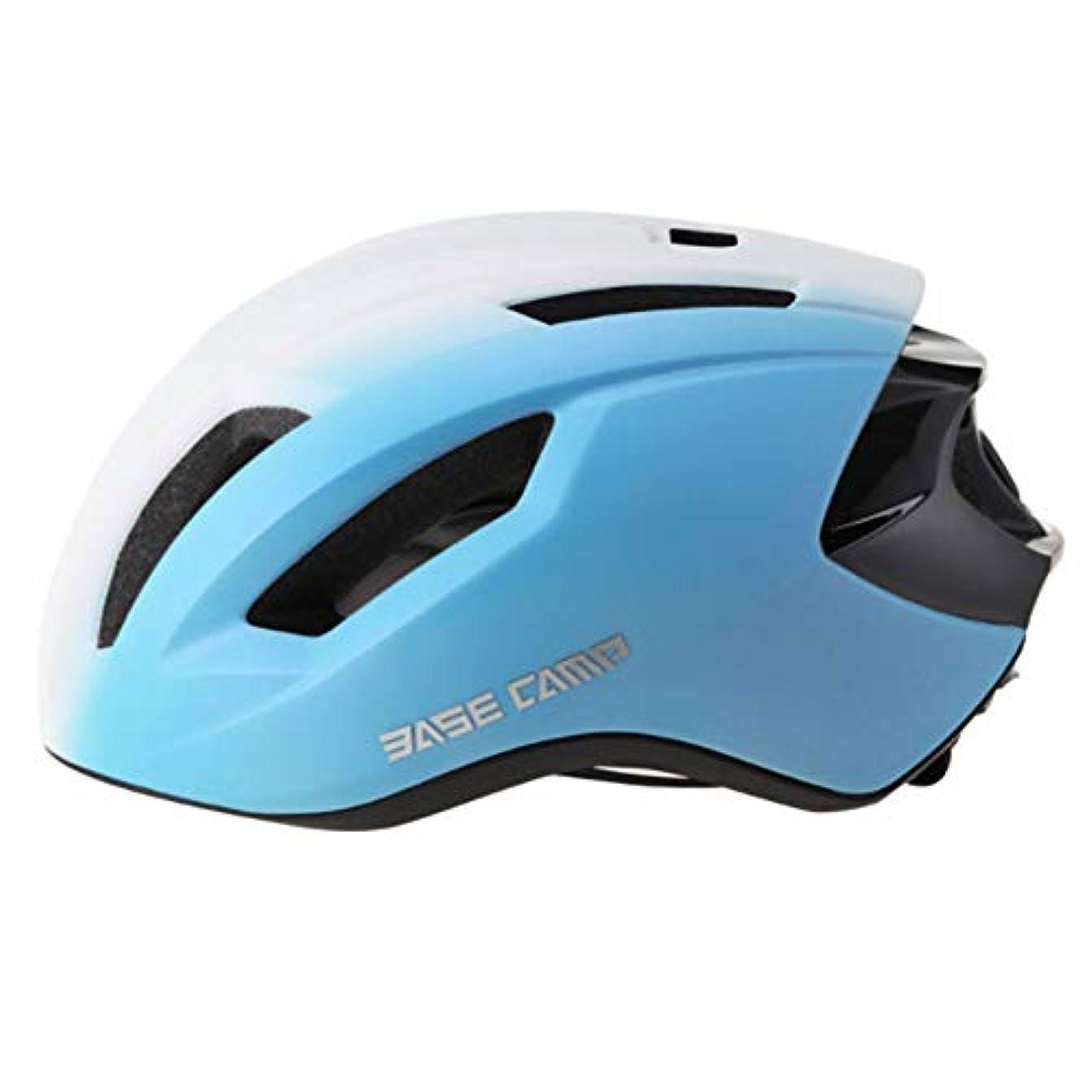 指紋広まった効能あるサイクリングヘルメット屋外自転車スケートスケートボード空気圧ワンピース機器57-62 cm