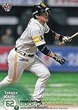 2018 BBM ベースボールカード 2ndバージョン 381 甲斐 拓也 福岡ソフトバンクホークス (レギュラーカード)