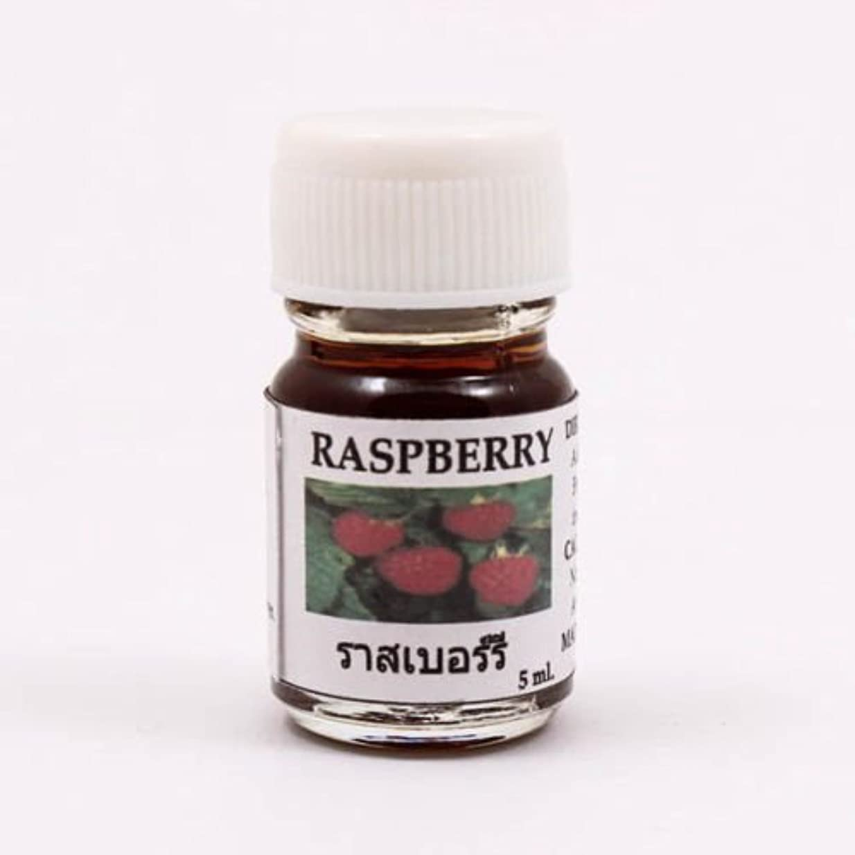 ワークショップ無声で公使館6X Raspberry Aroma Fragrance Essential Oil 5ML cc Diffuser Burner Therapy